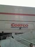 COSTCO(コストコ)