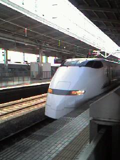 東海道を西へ