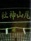 050319_194000.jpg