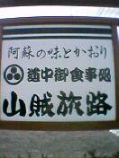 060124_130400.jpg